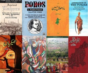 we publish books not only in the Punjabi language but also about history & culture of the Punjab
