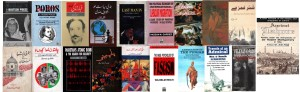 In this section you will find interesting titles related to our Ancient & Modern Times