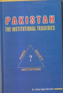 Pakistan: Institutional Tragedies by Zafar Iqbal Qureshi
