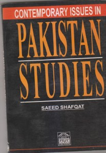 Pak Studies 1st edt FT